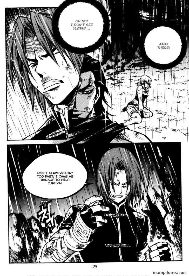 Yureka 184 Page 3
