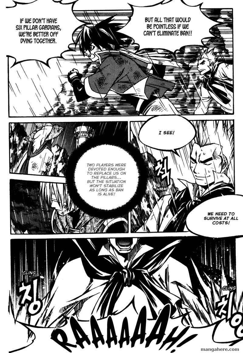 Yureka 187 Page 3