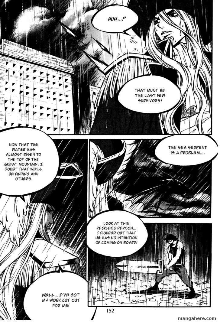 Yureka 191 Page 4