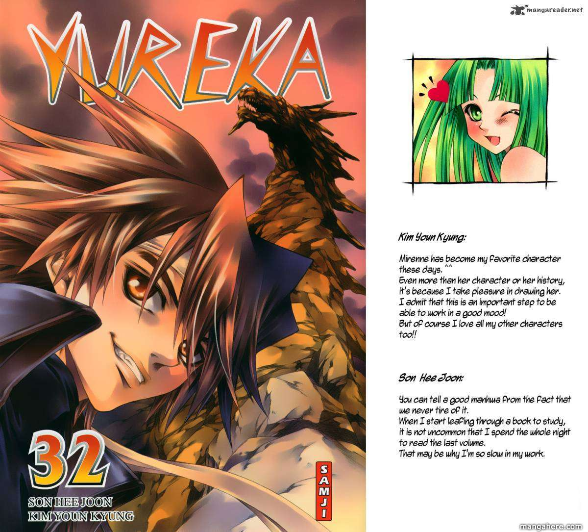 Yureka 197 Page 2