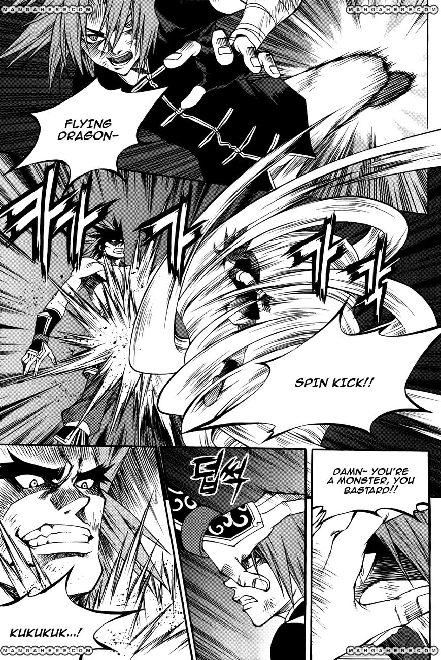Yureka 211 Page 4