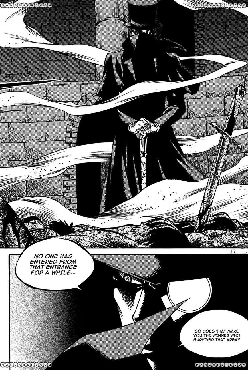 Yureka 212 Page 3