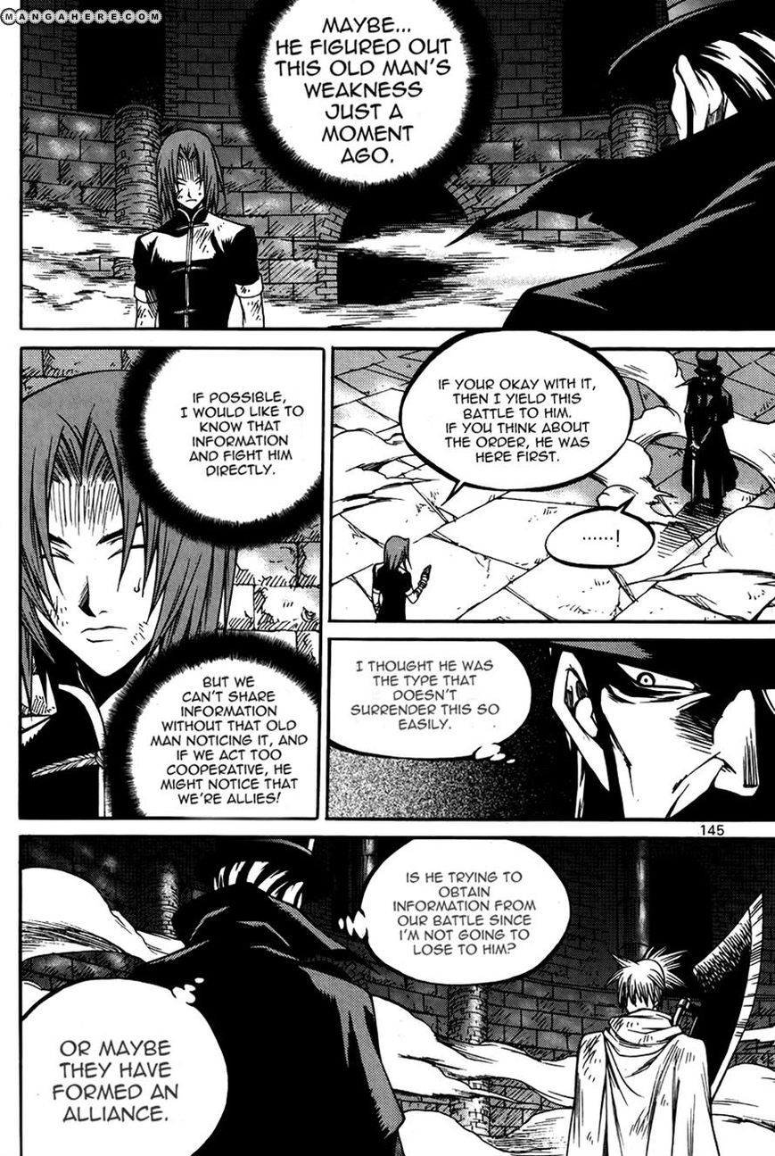 Yureka 213 Page 3