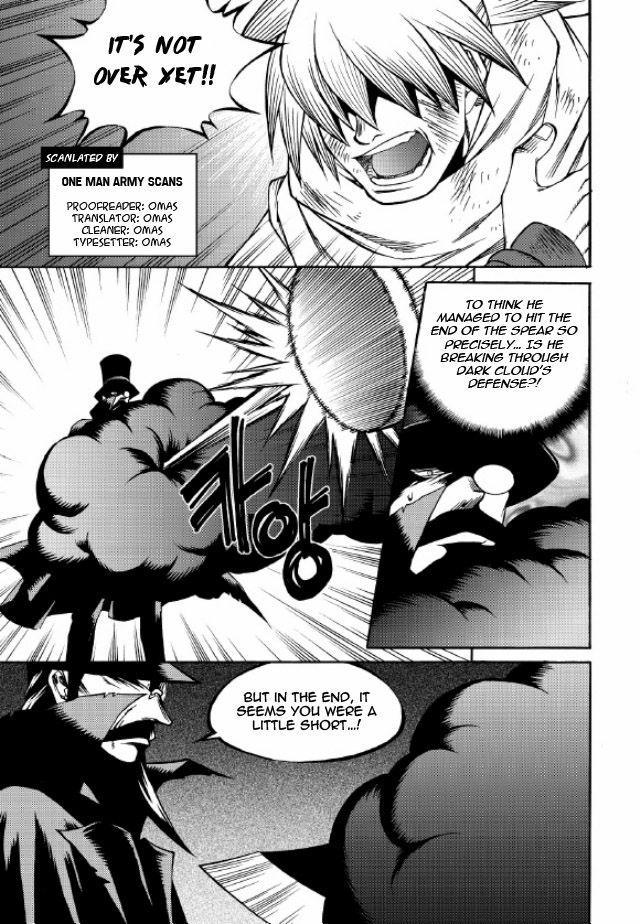 Yureka 215 Page 2