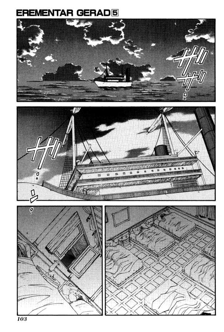 Elemental Gelade 20 Page 1