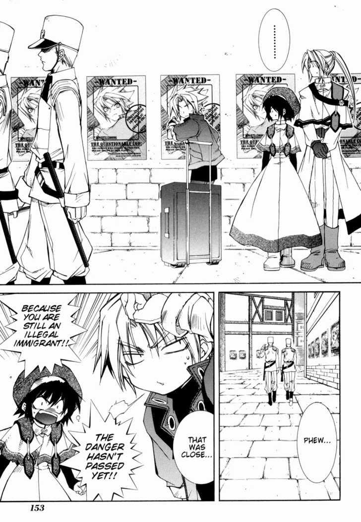 Elemental Gelade 26 Page 4