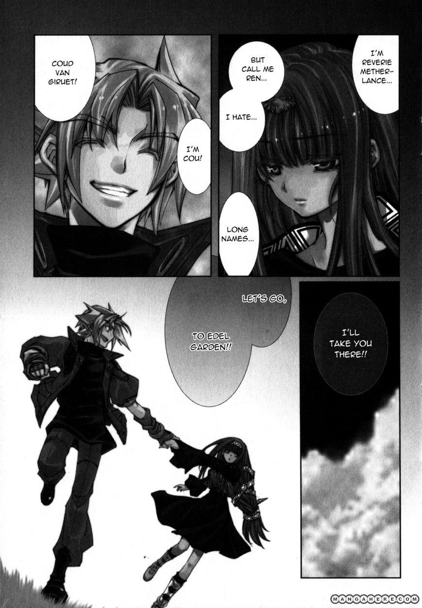 Elemental Gelade 96 Page 1