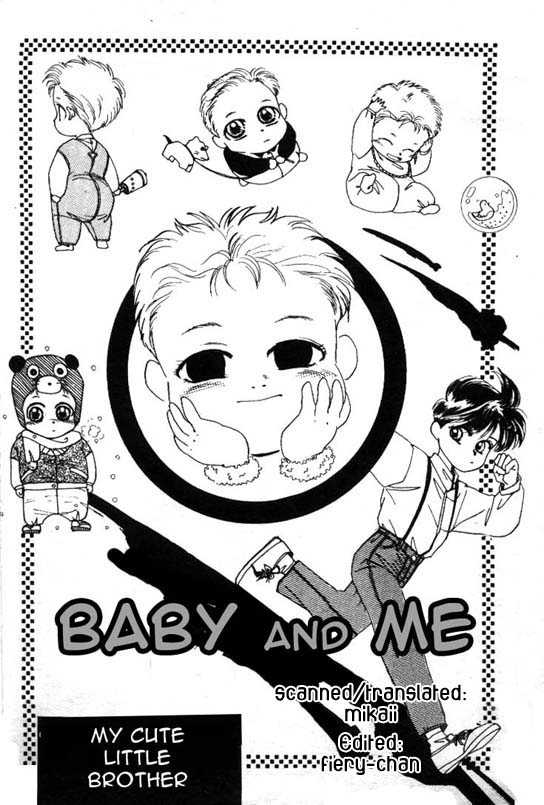 Aka-chan to Boku 1 Page 2