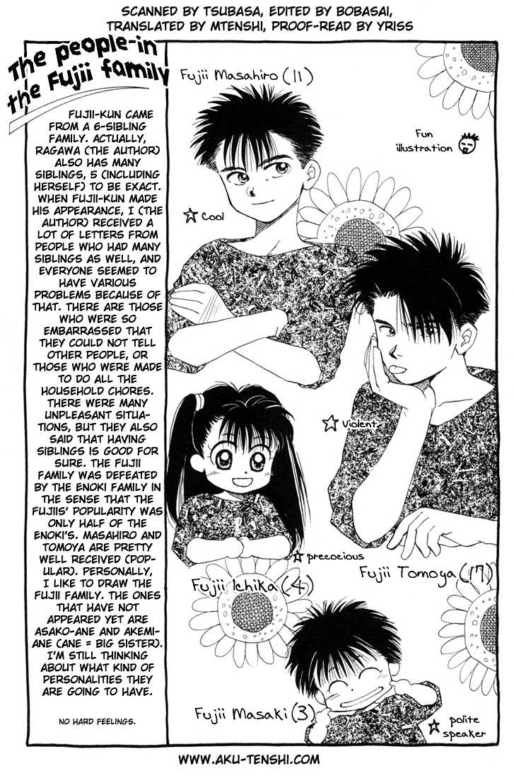 Aka-chan to Boku 8 Page 1