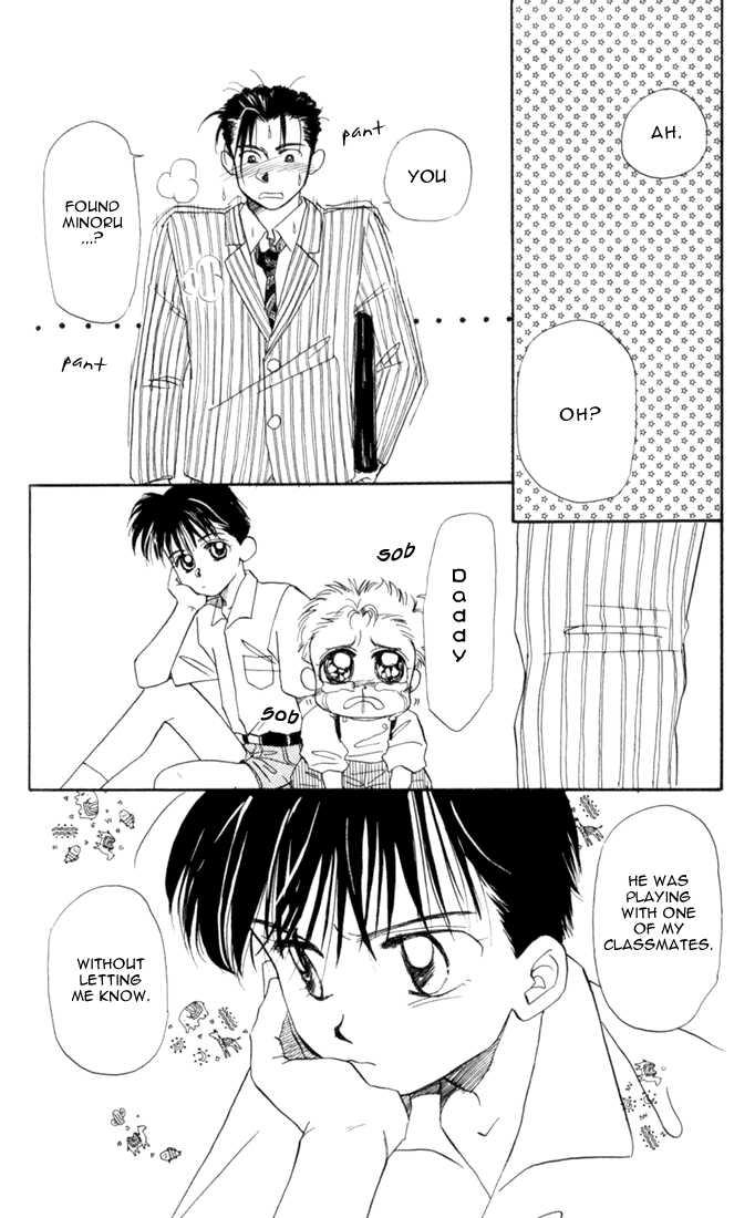 Aka-chan to Boku 14 Page 2