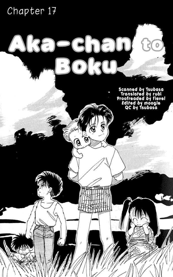 Aka-chan to Boku 17 Page 2