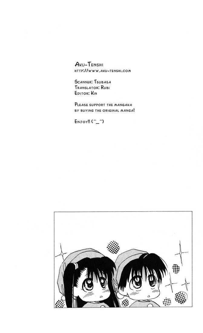 Aka-chan to Boku 20 Page 2