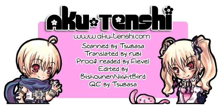 Aka-chan to Boku 25 Page 1