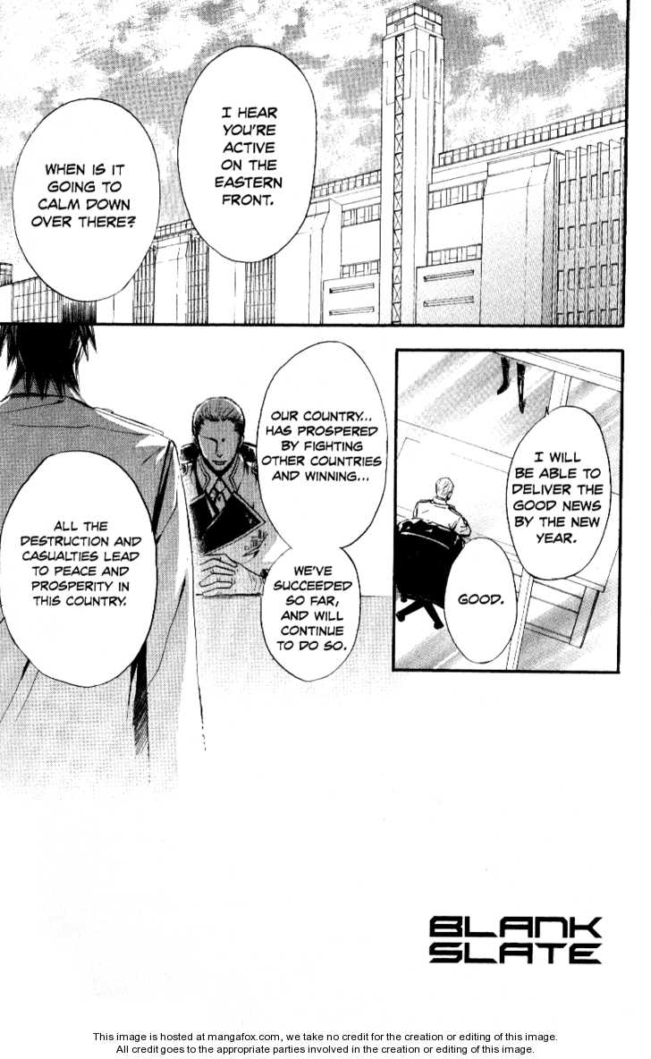 Akusaga 7 Page 1