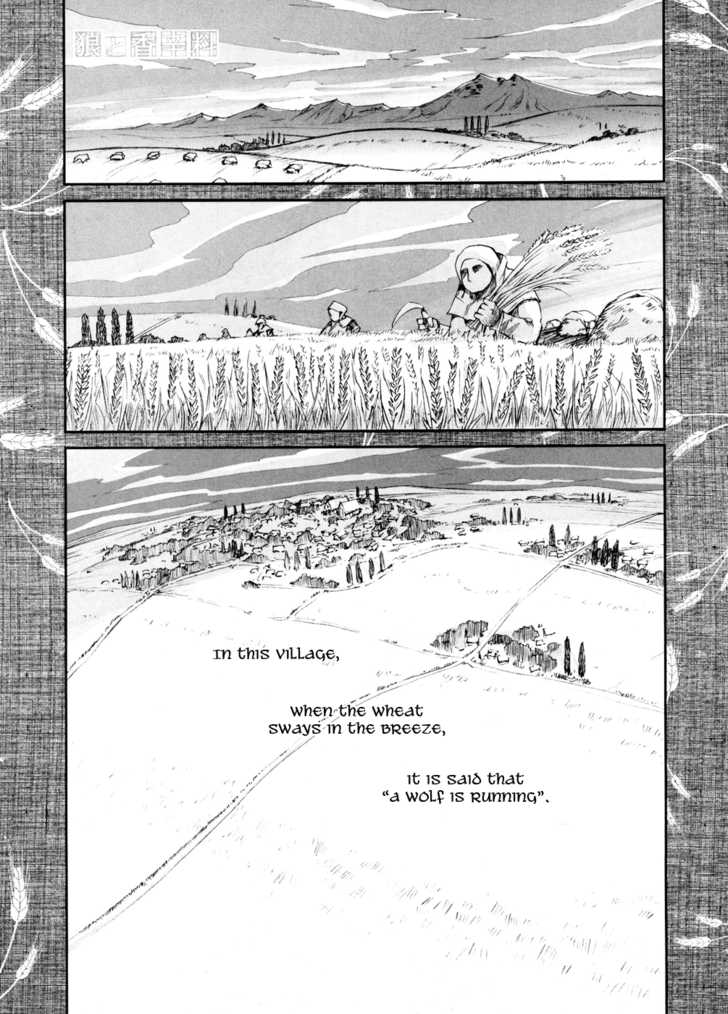 Spice and Wolf 1 Page 2