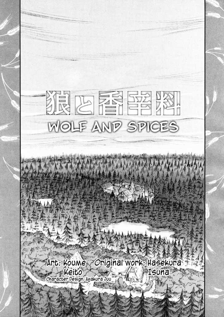 Spice and Wolf 3 Page 2