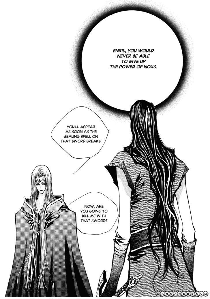 Arcana 22.5 Page 2