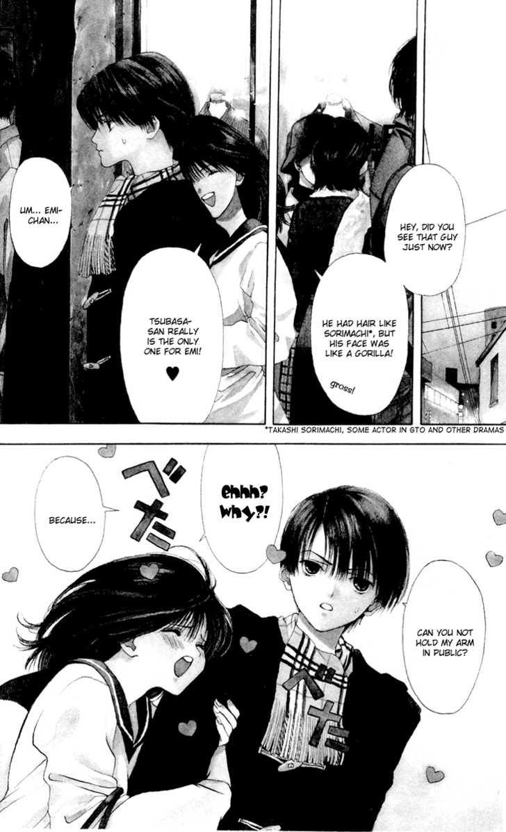 Akane-chan Overdrive 10 Page 2