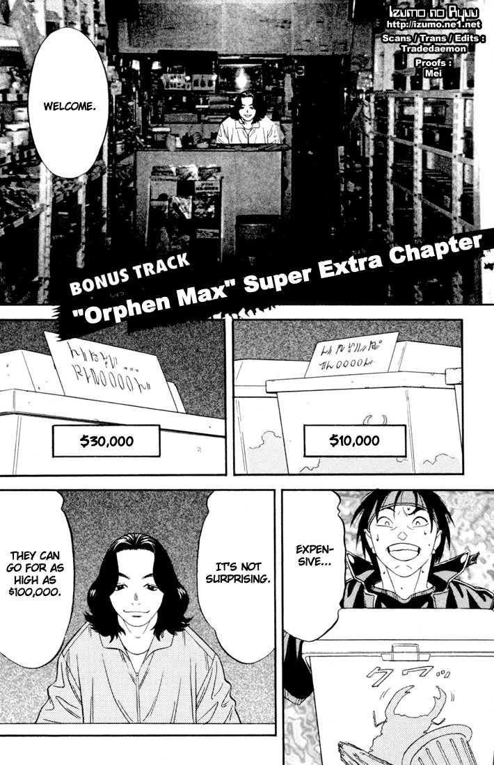 Majutsushi Orphen Hagure Tabi Max 11 Page 2
