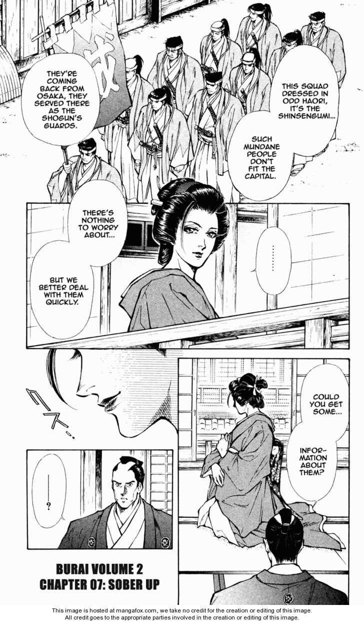 Burai 7 Page 1