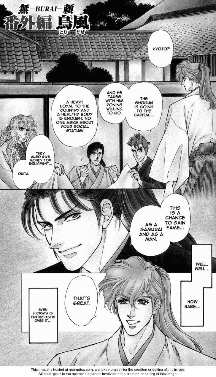 Burai 8 Page 1