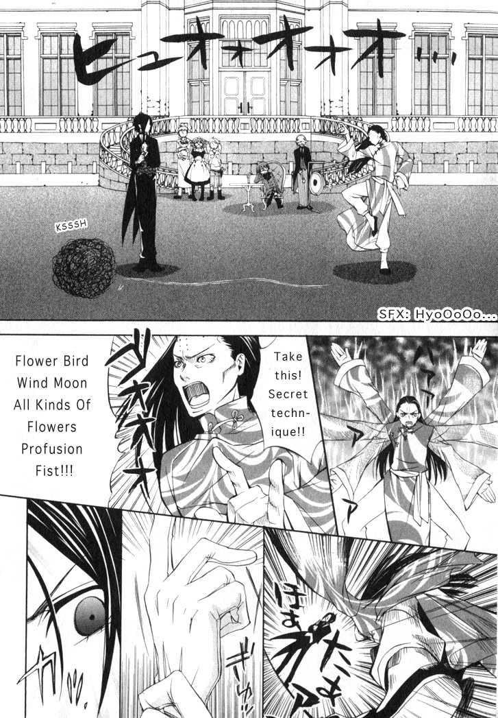 Kuroshitsuji 1 Page 3