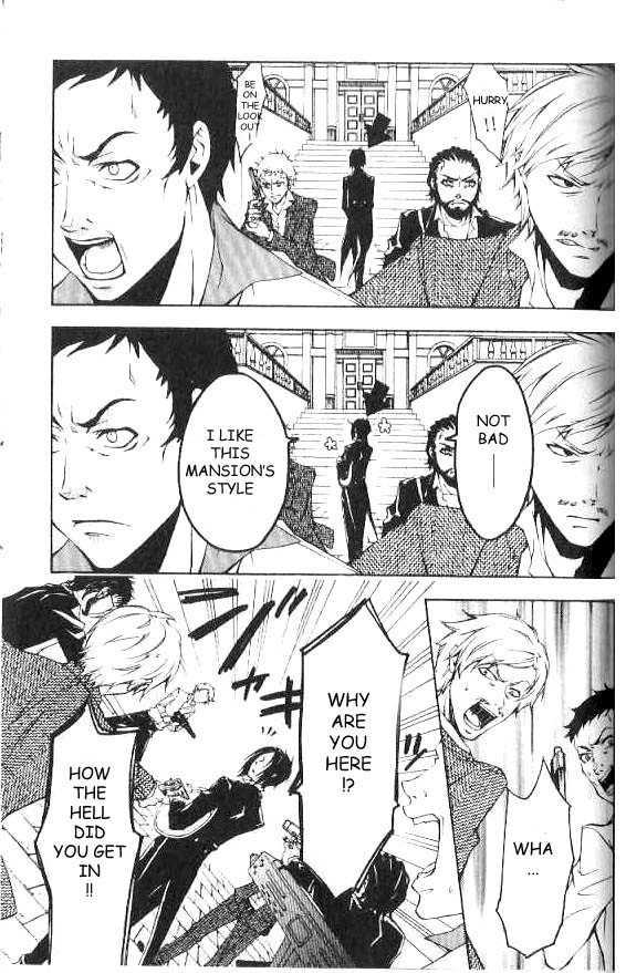 Kuroshitsuji 4 Page 4