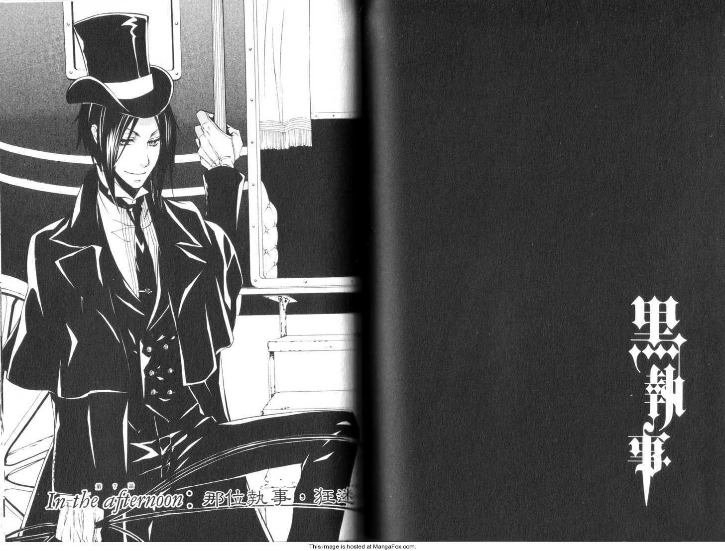 Kuroshitsuji 7 Page 1