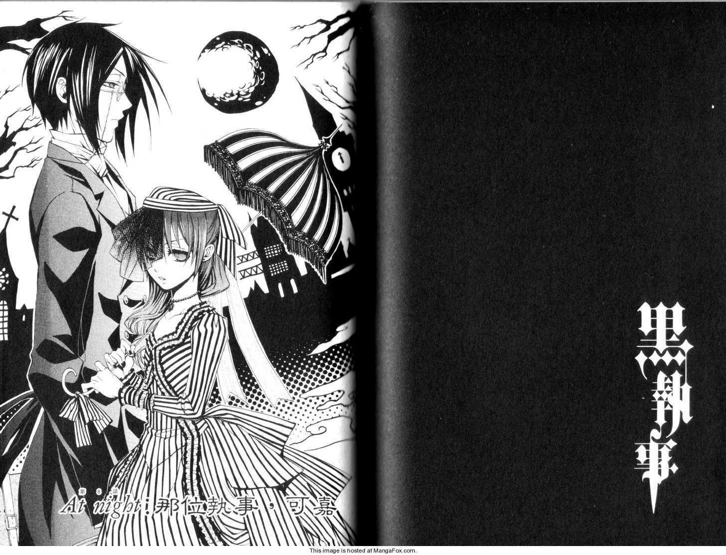 Kuroshitsuji 8 Page 1