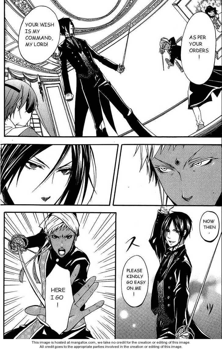 Kuroshitsuji 17 Page 3