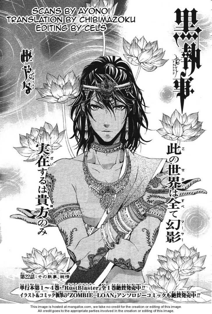Kuroshitsuji 22 Page 1