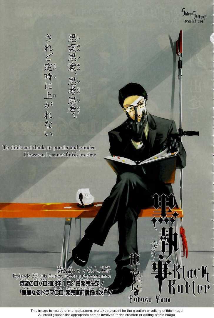 Kuroshitsuji 27 Page 1