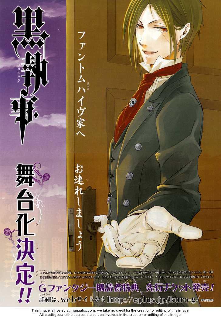 Kuroshitsuji 29 Page 1
