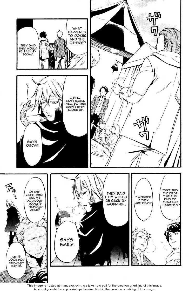 Kuroshitsuji 36 Page 3