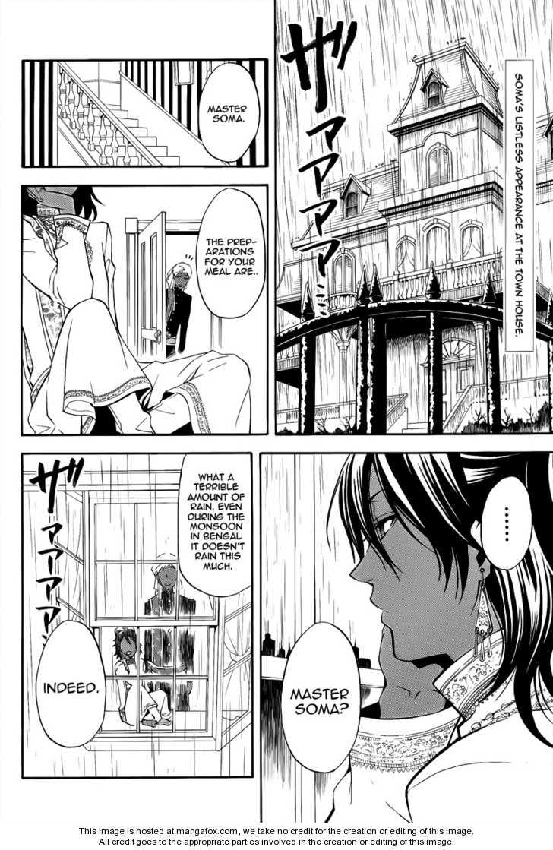 Kuroshitsuji 42 Page 3