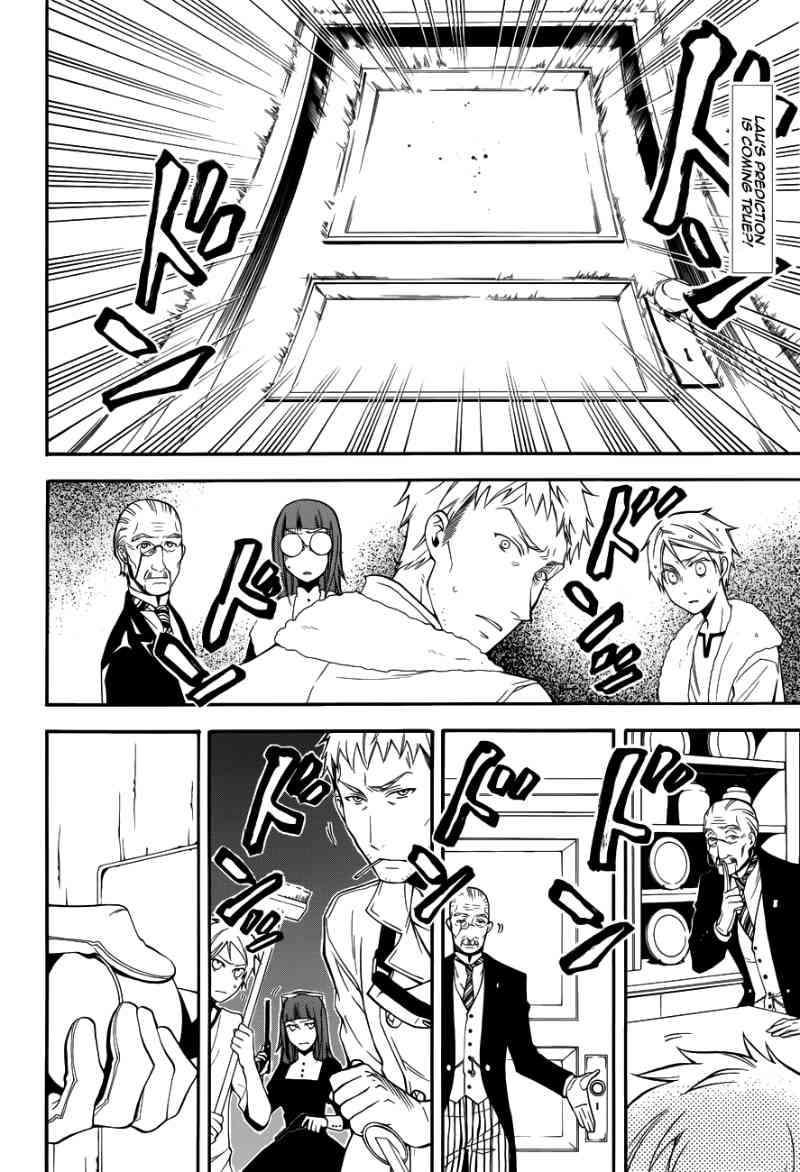 Kuroshitsuji 45 Page 2