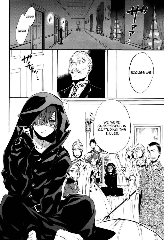 Kuroshitsuji 47 Page 4