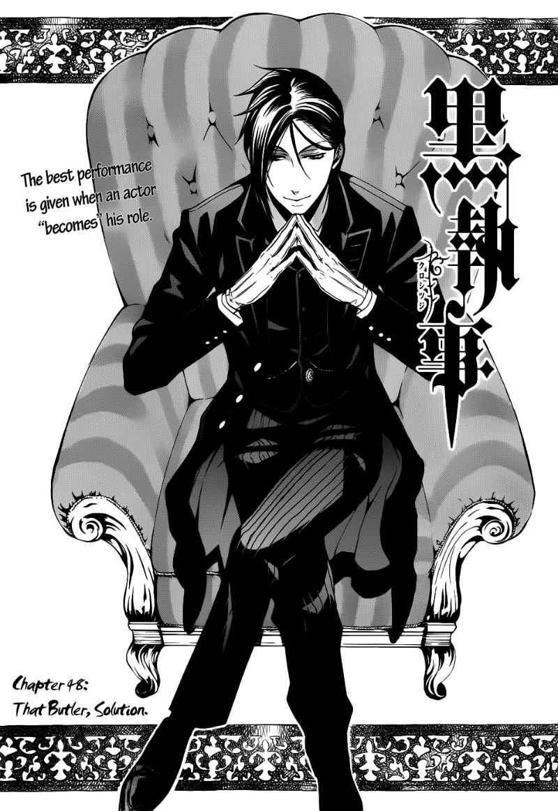 Kuroshitsuji 48 Page 2