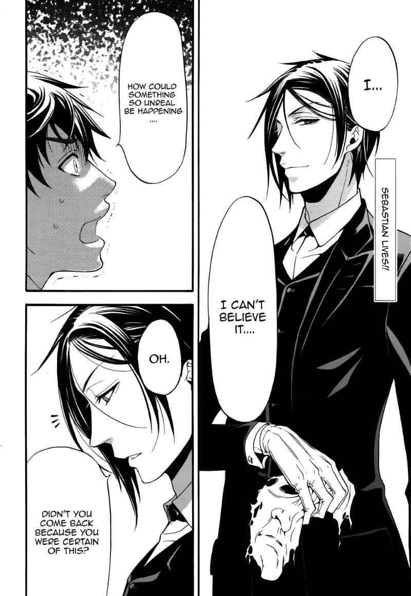 Kuroshitsuji 48 Page 3