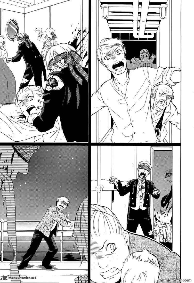 Kuroshitsuji 55 Page 5