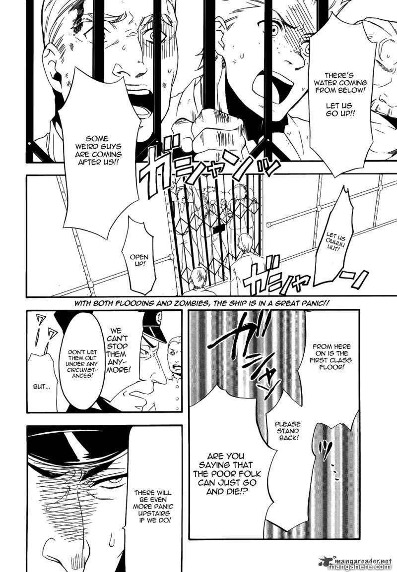 Kuroshitsuji 57 Page 2