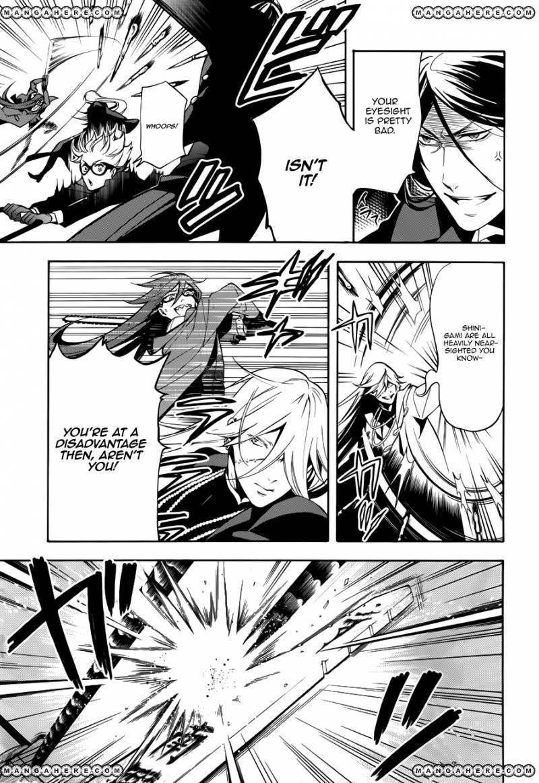 Kuroshitsuji 61 Page 3