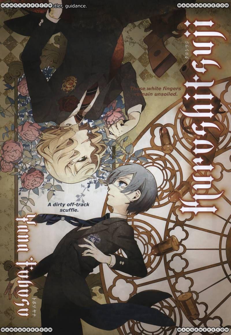 Kuroshitsuji 70 Page 1