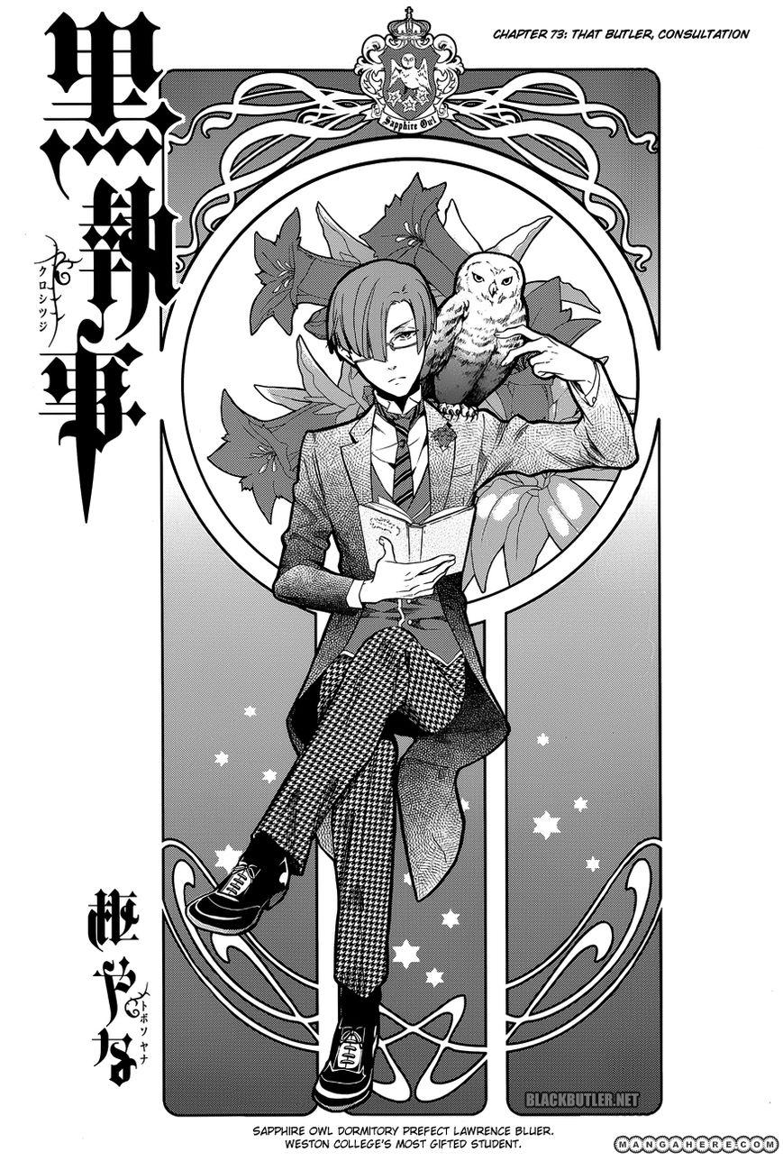 Kuroshitsuji 73 Page 2