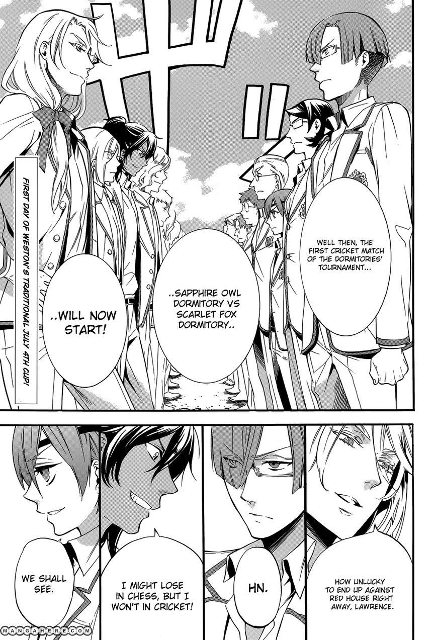 Kuroshitsuji 76 Page 2