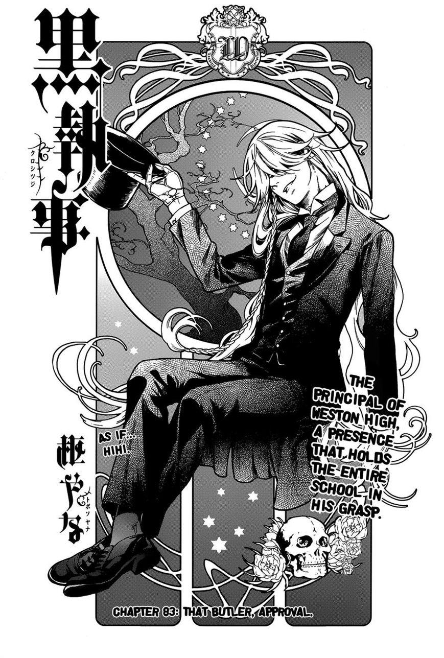 Kuroshitsuji 83 Page 1