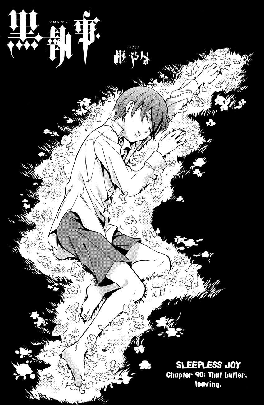 Kuroshitsuji 90 Page 2