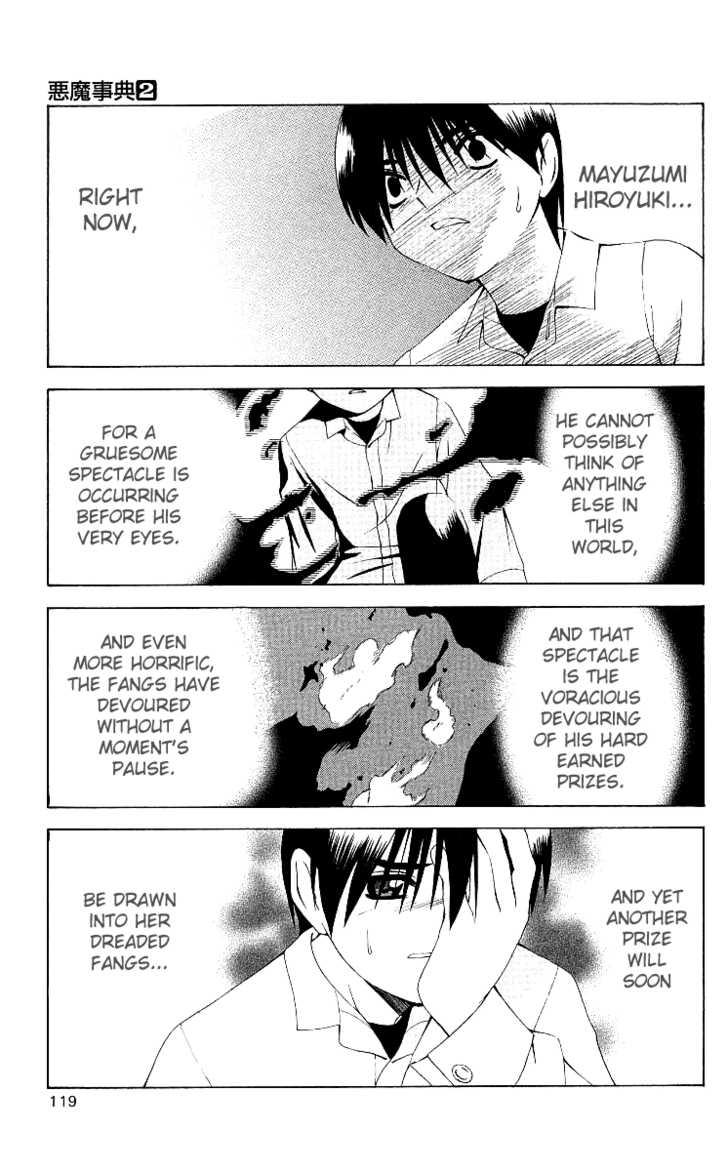 Akuma Jiten 10 Page 2