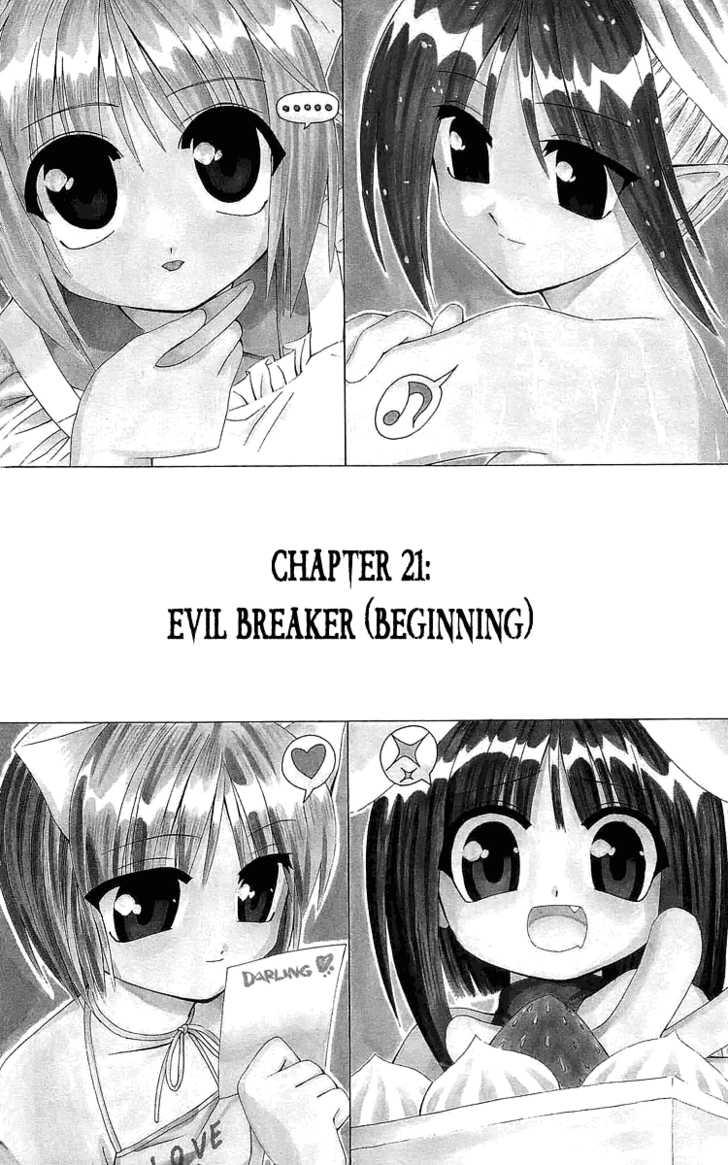 Akuma Jiten 21 Page 2