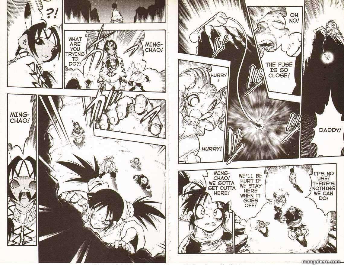 Et Cetera 18 Page 1